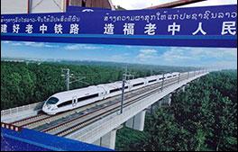 Lao-chinese-railway264.jpg