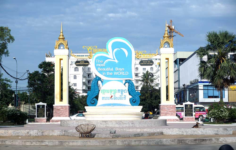 """""""The Most Beautiful Bay in the World"""" - a sign on entering Sihanoukville. Photo: RFA"""
