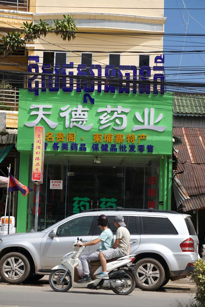 Chinese phone shop, Sihanoukville. Shops and restaurants catering to Chinese visitors are everywhere. Of the total number of foreign arrivals in 2017, nearly 120,000 were Chinese – an increase of 126 percent year-on-year. Photo: RFA