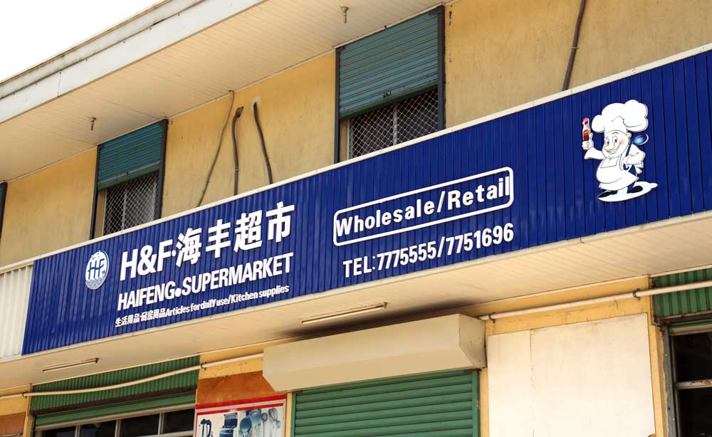 A Chinese-owned supermarket in Port Vila. The majority of shops in the capital are Chinese–owned and run. Photo: RFA