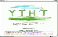 2004-3-3_Yitahutu_site_200.jpg