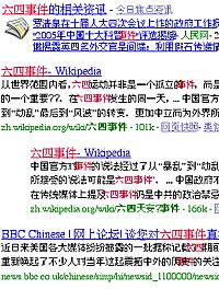 LiuSiGoogleUS200.jpg