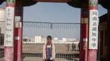 Machu-Tibetan-Middle-School-Blur-305.jpg