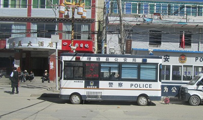 A police vehicle parked outside a police station in Lhasa, Dec. 6, 2013. Photo courtesy of an RFA listener.