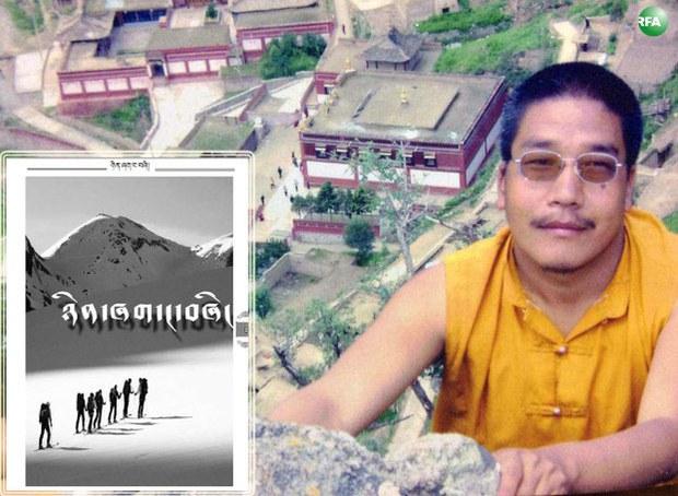 tibet-konchoggyatso-jan062016.jpg