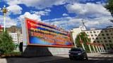 tibetan-housing-061520.jpg