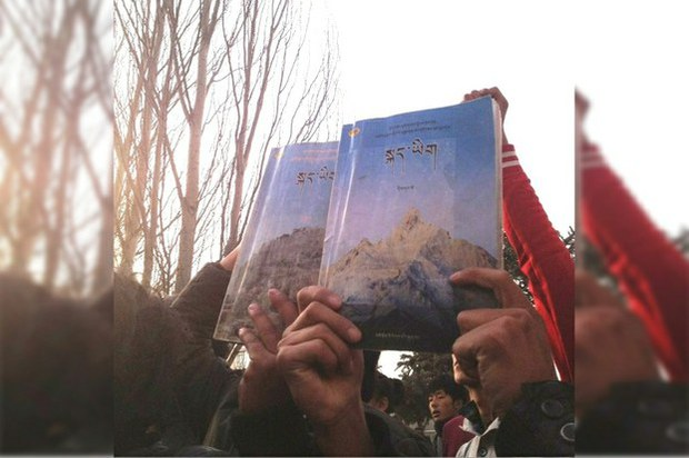 tibet-textbooks-041020.jpeg