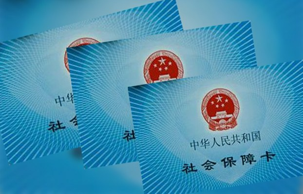 New Social Security Card For Tibetans Aims At Tightened Controls By Beijing