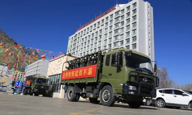 'Discipline Committees' Boost Surveillance, Tighten Security in Tibet