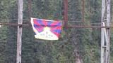 tibet-flag-sept112015.JPG
