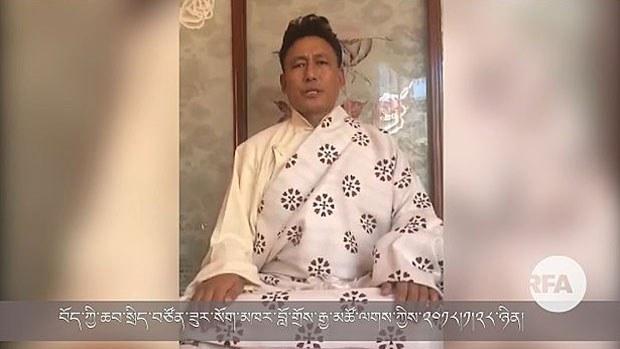 tibet-video-020618.jpg