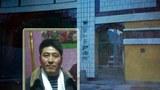tibet-samdrub-gyatso.jpg