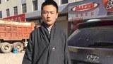 tibet-dorje-rinchen-undated-photo.jpg