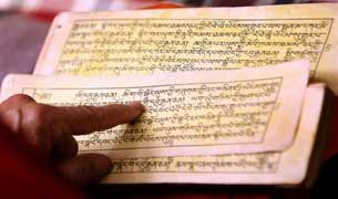 TibetanScripture305.jpg