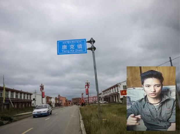 tibet-jigjekyab-april172015.jpg