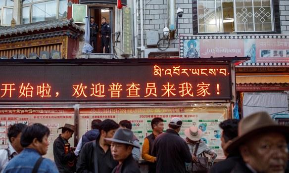tibet-market2-051821.jpg
