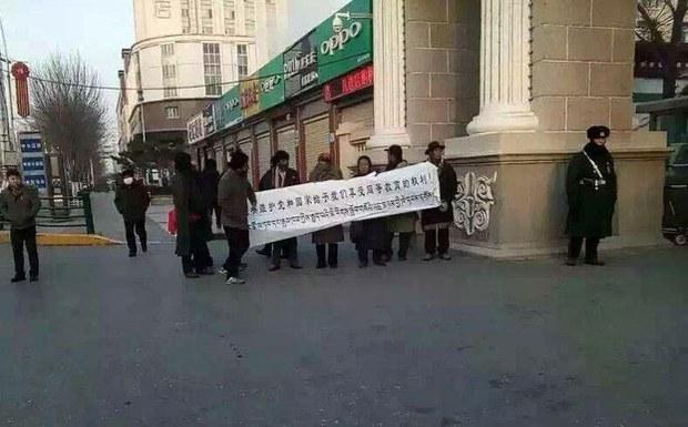 tibet-bayanprotest-jan2816.jpg