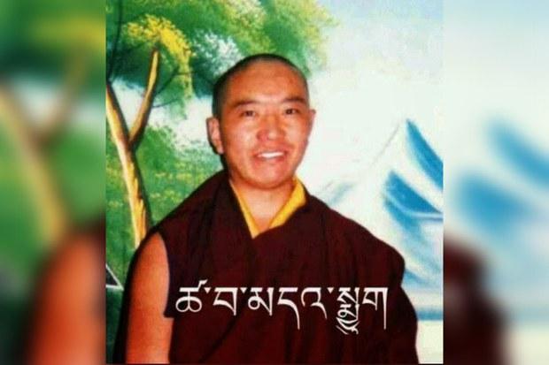 tibet-tsawadanyuk-feb232017.jpeg