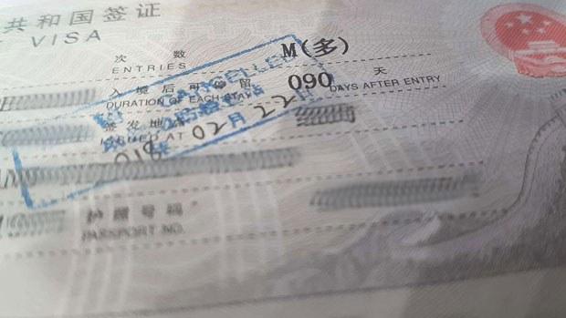 tibet-visa-022318.JPG
