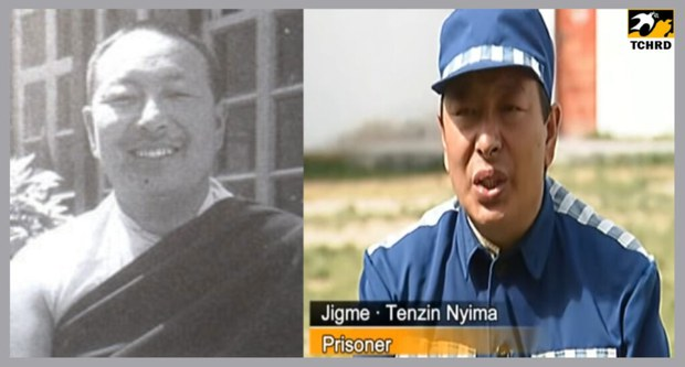 Tibetan Political Prisoner Completes His Term, With No News Heard of His Release