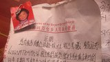 tibet-application-122117.jpg