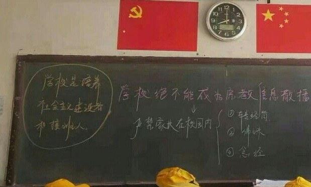 No Religion in Tibetan Schools, China Tells Parents