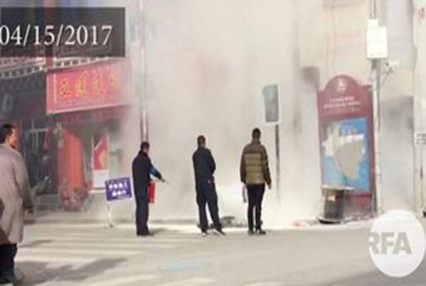 tibet-immolate-04152017.jpg