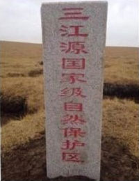 A marker for Sanjiangyuan National Nature Reserve. Credit: An RFA listener