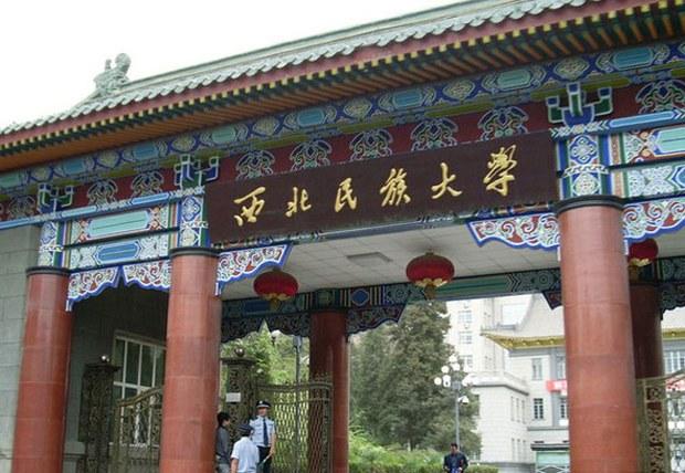 tibet-lanzhou-sept222016.jpg