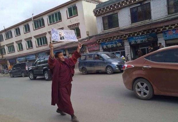 tibet-yarphel-dec222016.jpg