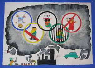 Olympic rings enclose captive figures. Photo: TCV School Suja