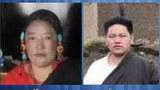 tibet-lhamo2-102920.jpg