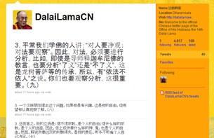 dalailama-twitter-305.jpg