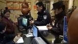 tibet-bookcheck-031517.jpg