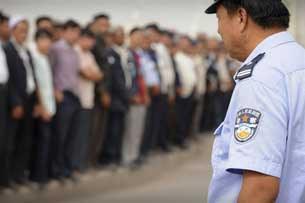 Police Xinjiang 305