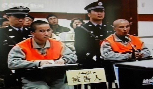 uyghur-adil-rozi-trial-oct-2009.jpg