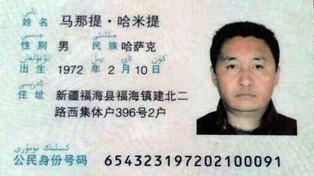 China Jails Ethnic Kazakh Man Over Quranic Recitation Audio
