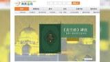 uyghur-islambook-net-oct-2017.jpg