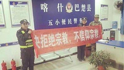 Police display an anti-religion propaganda banner in Kashgar's Maralbeshi county, February 2018. Credit: WeChat