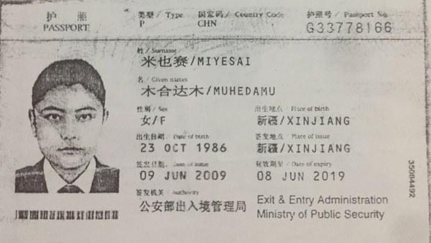 uyghur-muyesser-id-crop.jpg