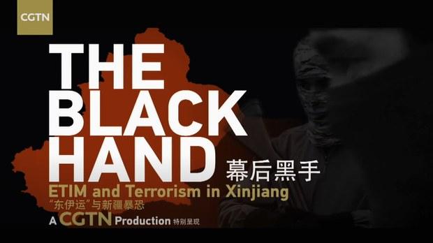 uyghur-cgtn-etim-propaganda-film.jpg
