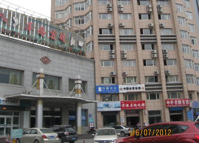 The Muhajirlar Hotel in Urumqi, July 16, 2012.