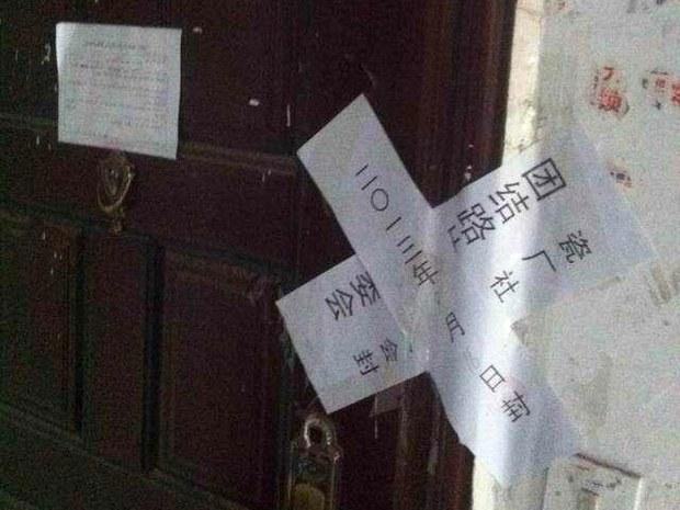 uyghur-veil-eviction-1.jpg