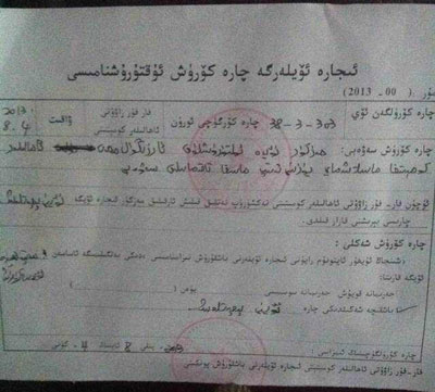 A notice in Uyghur from the Ceramic Factory Neighborhood Committee dated Aug. 4, 2013, informs Arzugul Memet of her eviction. Photo courtesy of an RFA listener