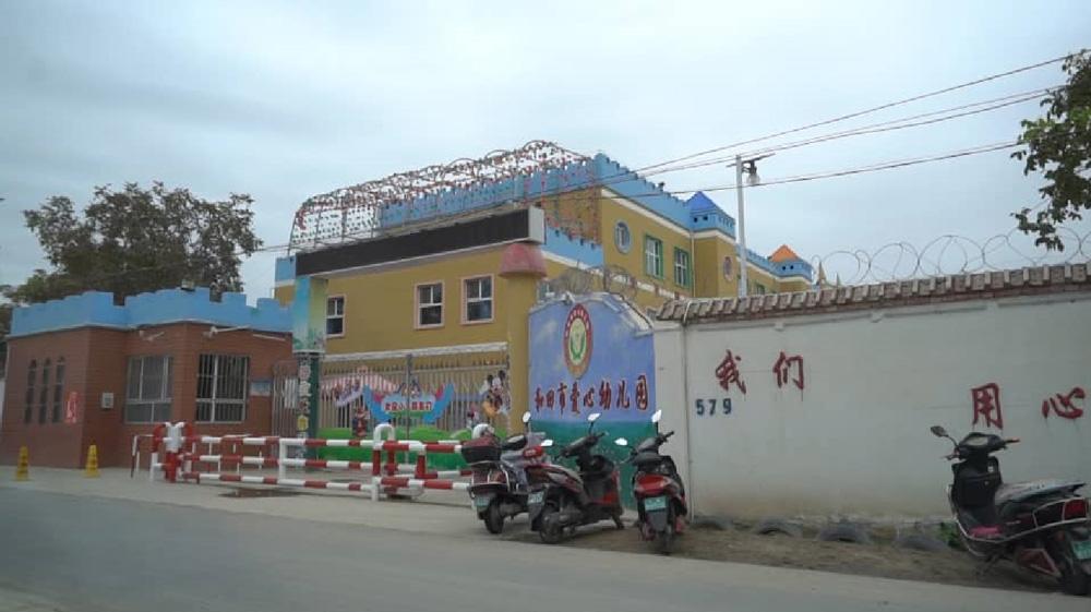 The Loving Heart Kindergarten in Hotan, in a 2018 photo. Credit: RFA