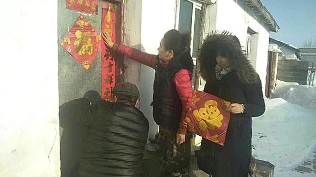 uyghur-couplets2-020619.jpg