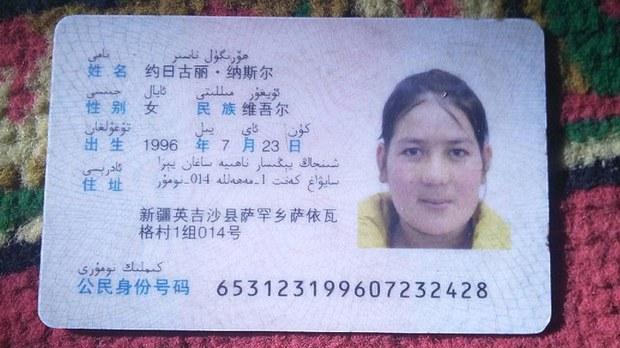 uyghur-horigul-091917.jpg