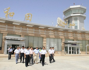 The Hotan airport in a photo taken July 12, 2007.