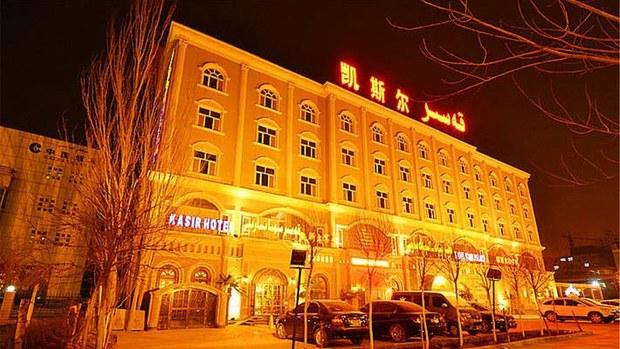 uyghur-kasir-hotel-crop.jpg