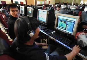 Uyghur-Internet-305.jpg